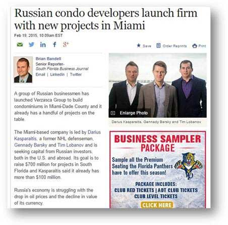 Russian condo developers launch firm with new projects in Miami